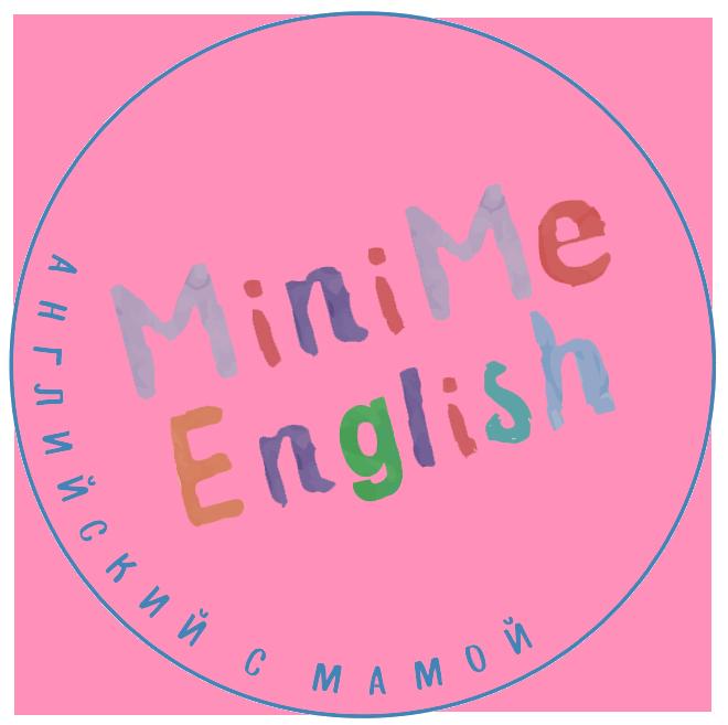MiniMe English